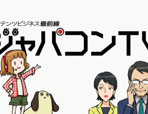 ジャパコンTV オープニングアニメ #2